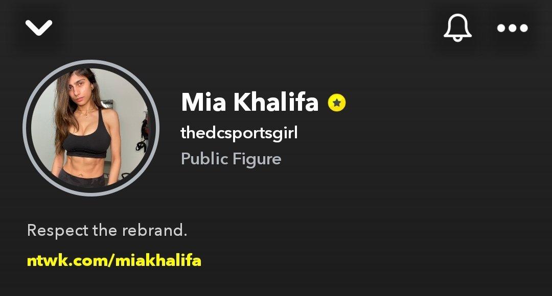Mia Khalifas Snapchat photo 6