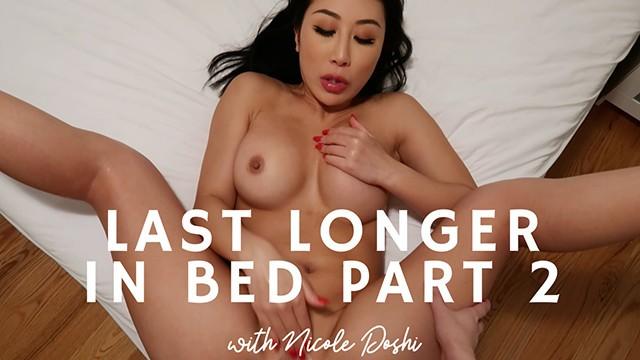 Nicole Doshi Porn photo 28